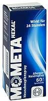 Angebot Mometahexal Heuschnupfenspray*