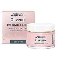 Angebot Olivenöl Intensivcreme Rosé